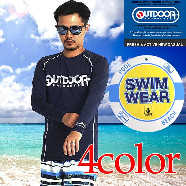 ラッシュガード メンズ 長袖 水着 UV ストレッチ 海水浴 outdoor 紫外線対策 cr820e