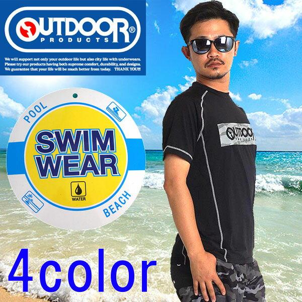 ラッシュガード メンズ 水着 半袖 UV ストレッチ プール アウトドア outdoor 紫外線対策 cr830e