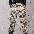 スウェットパンツ メンズ 迷彩 カモフラ スエット カジュアル サファリ お兄 ルームウェア 春 秋 27431【あす楽】