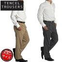 大きいサイズ メンズ スラックス テンセル ツータック 紳士 シニア パンツ 3L 4L 5L ゆったり 男性 紳士服 ウォッシャブル シニアファ..