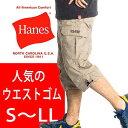 ヘインズ ハーフパンツ メンズ ひざ下 7分丈 クロップドパンツ カーゴパンツ hanes 夏 6449