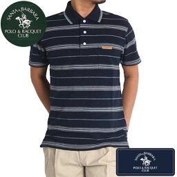 シニア メンズ ポロシャツ 半袖 シャツ 40代 50代 70代 80代 60代 胸ポケット ゆったり シニアファッション 高齢者 男性 紳士 部屋着 夏 ゴルフ ブランド 父の日 プレゼント ギフト 鹿の子 送料無料 59415