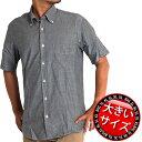 シャツ メンズ 大きいサイズ 綿100% 半袖 2L 3L 4L 5L ゆったり 父の日 プレゼント ギフト カジュアルシャツ 紳士 シニア abp610