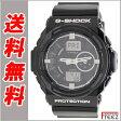CASIO カシオ G-SHOCK ジーショック時計 GA-150BW-1A Garish Black(ガリッシュブラック)【あす楽】【送料無料】ジーショック 腕時計 メンズ