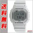 カシオ CASIO G-SHOCK Bluetooth対応 ジーショック 腕時計 メンズ 白 ホワイト GB-5600AA-7 【あす楽】【送料無料】