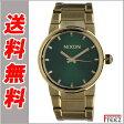 ニクソン 腕時計 NIXON CANNON GOLD/GREEN SUNRAYキャノン ゴールド グリーンサンレイ A160-1919【あす楽】【送料無料】