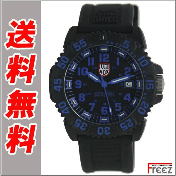 ルミノックス ネイビーシールズルミノックス 腕時計 LUMINOX 3053ネイビーシールズ LM3053【】【送料無料】 過酷な条件での高い実用性を持つルミノックスウォッチ