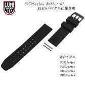 ルミノックス LUMINOX ベルト交換用ベルト ラバーシリーズ3050シリーズ適合【LUMINOX 純正】
