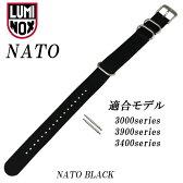 ルミノックス LUMINOX 交換用ベルト NATOシリーズ 3000,3900,3400シリーズ適合【LUMINOX 純正】