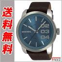 DIESEL ディーゼル 時計 メンズ 腕時計 レザー DZ1512 【あす楽】【送料無料】