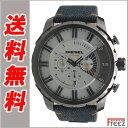 DIESEL ディーゼル 腕時計 メンズ DZ4345ストロングホールド STRONGHOLD デニム 【あす楽】【送料無料】