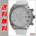 DIESEL ディーゼル 時計 OVERFLOW オーバーフロー メンズ 腕時計 クロノグラフ 白 ホワイト DZ4315【あす楽】【送料無料】
