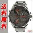 DIESEL ディーゼル 腕時計 Mr. Daddy DZ7315 フォータイム メンズ ウォッチ メンズ 腕時計【あす楽】【送料無料】