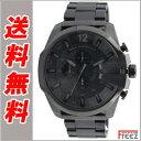 DIESEL ディーゼル 腕時計 DZ4355