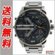 DIESEL ディーゼル 腕時計 Mr. Daddy デニム DZ7331 フォータイム メンズ ウォッチ メンズ 腕時計【あす楽】【送料無料】