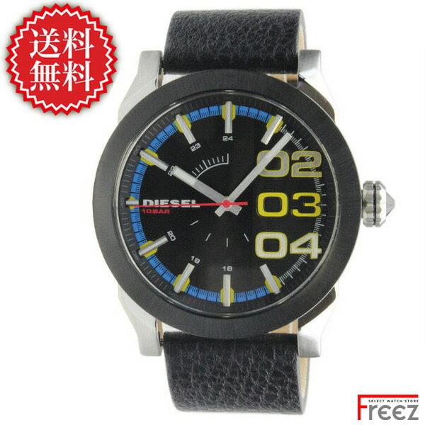 DIESEL ディーゼル 腕時計 DOUBLE DOWN ダブルダウン  DZ1677 【】【送料無料】 オシャレさん御用達ブランド DIESEL 時計 ディーゼル 時計 腕時計