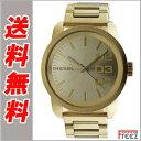 DIESEL ディーゼル 時計 メンズ 腕時計 GOLD 金色 DZ1466