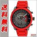 DIESEL ディーゼル 腕時計 メンズ DZ4384 ストロングホールド STRONGHOLD 【あす楽】【送料無料】