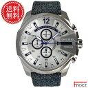 DIESEL ディーゼル 時計 MEGA CHIEF メガチーフ デニム DZ4511【メンズ】【腕時計】【あす楽】【送料無料】