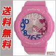 カシオ CASIO Baby-G ベイビージー Neon Dial Series ネオンダイヤルうでとけい BGA-131-4B3 ベイビーG ベビーG 【あす楽】【送料無料】