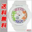 カシオ CASIO Baby-G ベイビージー Neon Dial Series ネオンダイヤル腕時計 BGA-131-7B3 ベイビーG ベビーG 【あす楽】【送料無料】