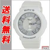 カシオ Baby-G レディース 腕時計 白 ホワイトベビーG BGA-160-7B1 Neon Dial Series ネオンダイヤル【あす楽】【送料無料】