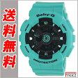 カシオ CASIO Baby-G BIG CASE ベビーG ベイビージー レディース 腕時計 BA-111-3A【あす楽】【送料無料】