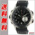 ハミルトン HAMILTON メンズ 腕時計 カーキ ETO Khaki ETO H77612333 ラバーストラップ【あす楽】【送料無料】