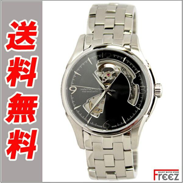 ハミルトン HAMILTON ジャズマスター オープンハート JAZZMASTER OPEN HEART  メンズ 腕時計H32565135 【送料無料】 ハミルトン HAMILTON うでとけい メンズ ジャズマスター オープンハートたかい