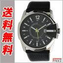 DIESEL ディーゼル 腕時計 メンズ レザー ウォッチMaster Chief マスターチーフ DZ1295【あす楽】【送料無料】