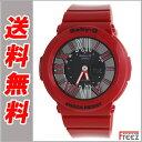 CASIO カシオ Baby-G ベビーG 赤 REDNeon Dial Seriesネオンダイヤル キュートなデザインで人気のBaby-G