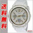 カシオ Baby-G レディース 腕時計 ベイビージー Big Case Series BGA-151-7B