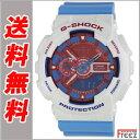 迫力のあるビッグフェイスモデルNewカラーシリーズ Blue and Red Series 【G-SHOCK】【G-SHOCK 時計】