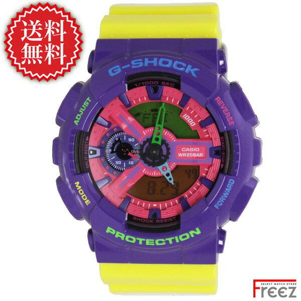 CASIO G-SHOCK ジーショック メンズ腕時計 Hyper Colors ハイパーカラーズ GA-110HC-6A イエロー×パープル【】【送料無料】 人気のハイパーカラーズ 高輝度LEDバックライト搭載