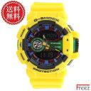G-SHOCK G-ショックジーショック ハイパーカラーズ 腕時計 メンズ