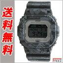 CASIO G-SHOCK ジーショック 時計 G-LIDE ジーライド GLX-5600F-8【あす楽】【送料無料】