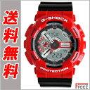 ビッグケースモデル デジアナモデル レッド×ブラック【G-SHOCK 時計】【G-SHOCK】
