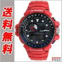 【正規品】【国内正規品】正確な時刻を刻む電波ソーラーモデル タフで丈夫な最強クラスの腕時計【電波】【ソーラー電波時計】RESCUE RED(レスキューレッド)