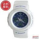 【正規品】【国内正規品】 G-SHOCK G-ショック 人気 ジーショック正確な時刻を刻む電波ソーラー タフで丈夫な最強クラスの腕時計