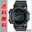 【国内正規品】CASIO G-SHOCK GWF-D1000-1JF フロッグマン 電波 ソーラー ジーショック 腕時計 メンズ【あす楽】【送料無料】