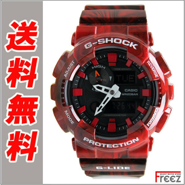 【国内正規品】カシオ G-SHOCK メンズ 腕時計 G-LIDE GAX-100MB-4AJF【】【送料無料】 正規品 ビッグケースモデル G-LIDE(Gライド)16年夏モデル 赤 レッドマーブル