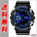 【国内正規品】カシオ G-SHOCK メンズ 腕時計 GA-110LPA-1AJF【あす楽】【送料無料】