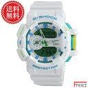 正規品 G-SHOCK G-ショックジーショック デジアナ 腕時計 メンズ