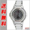 【国内正規品】【正規品】カシオ CASIO Baby-G ホワイト 白 レディース 腕時計 ベイビージー Composite Line(コンポジットライン)BGA-1200C-7BJF【電波 ソーラー】【あす楽】【送料無料】