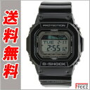 【国内正規品】CASIO G-SHOCK ジーショック 時計G-LIDE ジーライド GLX-5600-1JF【送料無料】