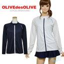 ラッシュガード 女の子 長袖 OLIVE des OLIVE(オリーブデオリーブ)30850454 スクール水着対応 140 150 160 170cm ジップアップ UVカット ジュニア キッズ