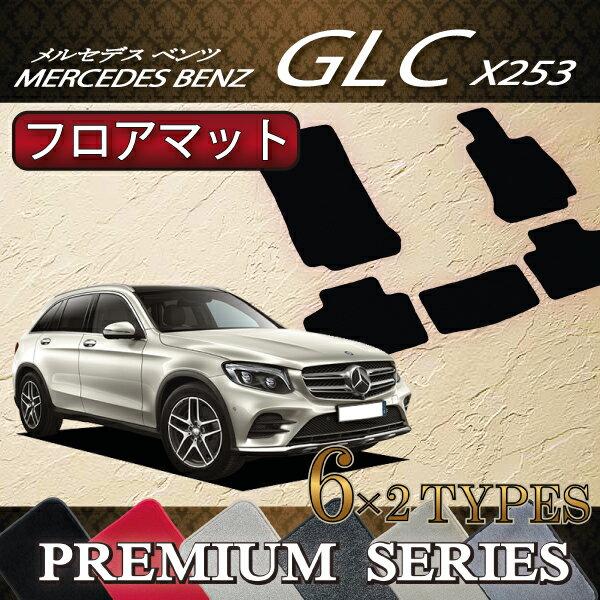 メルセデス ベンツ GLC X253 フロアマッ...の商品画像
