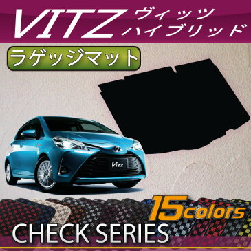 トヨタ Vitz ヴィッツ 130系 ガソリン車 ハイブリッド車 ラゲッジマット (チェック)