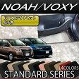 トヨタ ノア ヴォクシー 80系 ドアプロテクトマット (助手席用) (スタンダード)