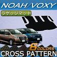 トヨタ NOAH VOXY ノア ヴォクシー 80系 ラゲッジマット (クロス)